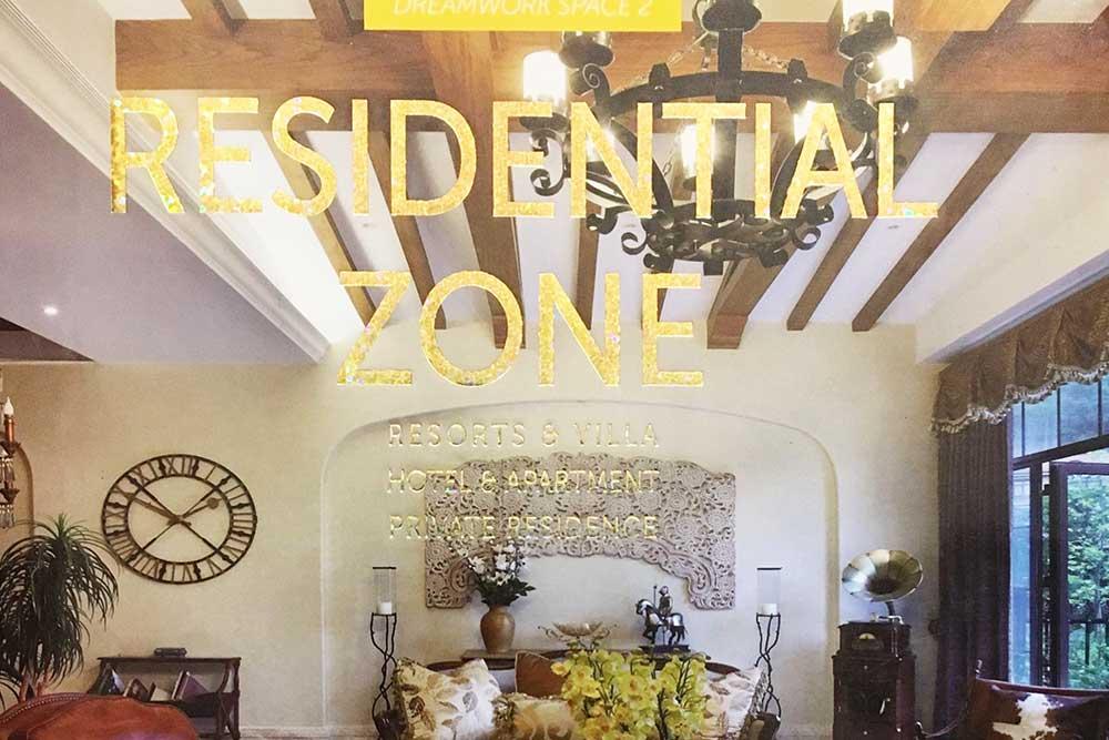 Residential Zone