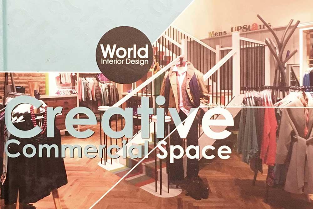 World Interior Design – Creative Commercial Space