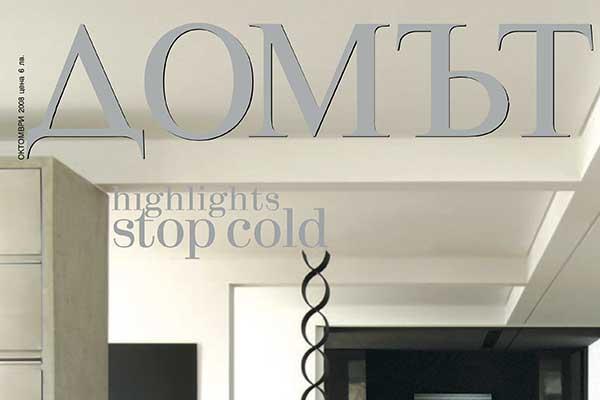 The Home Magazine