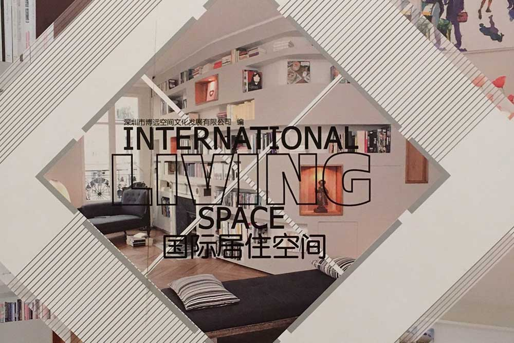 International Living Space